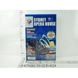 PUZZLE 3D OPERA SIDNEY
