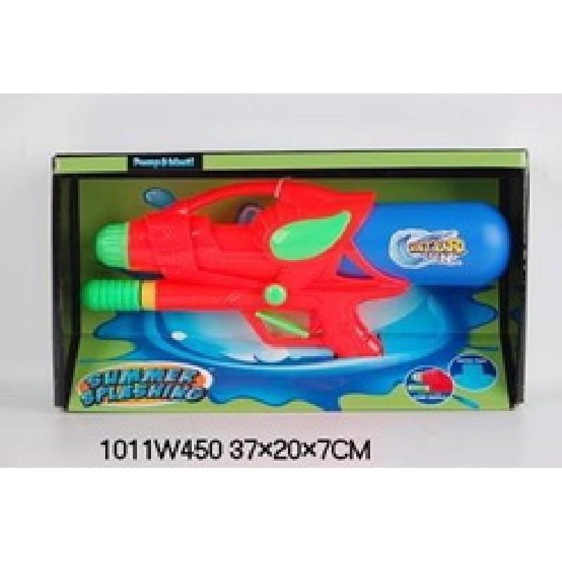 Pistola de Agua de 37 Cms. en Caja